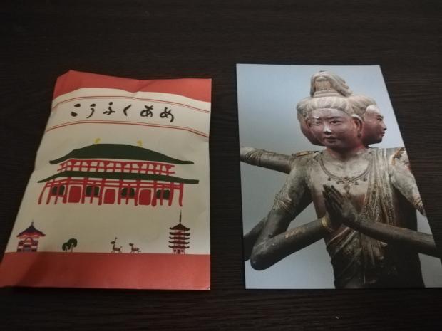 こうふくあめと阿修羅像のポストカード