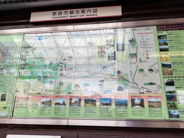 奈良市の観光案内図
